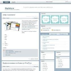 Тема WordPress портального типа
