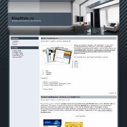 Тема WordPress для сайтов о дизайне интерьеров