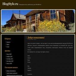 Тема WordPress Barnyard