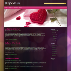 Тема WordPress Beauty Dots