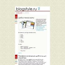 Оригинальный шаблон для WordPress Belle
