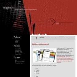 Красное и черное в оригинальной теме WordPress