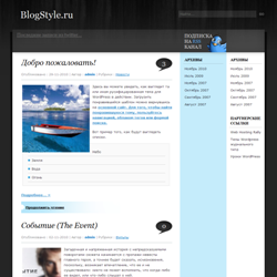 Тема WordPress BlackSapphire