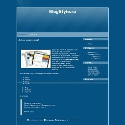 Тема WordPress Blue.Point