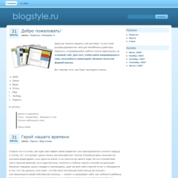 Тема WordPress Blue-r