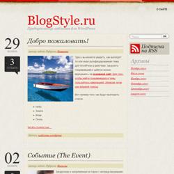Блогерская тема Bold Life