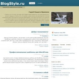 Тема WordPress Bookish