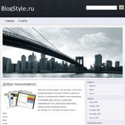 Тема WordPress Business Tint
