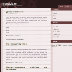 Тема WordPress Cellulose