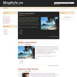 Тема WordPress с 3 цветовыми схемами Checkmate