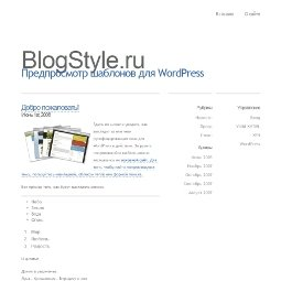 Русская тема для WordPress Choice
