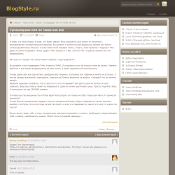 Тема WordPress Chocolate Lite