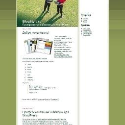 Тема Compute: с компьютером даже на поле для гольфа!