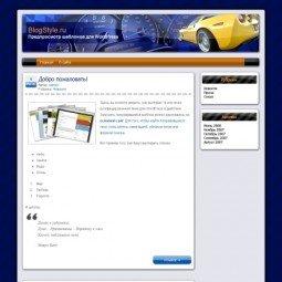 Тема для авто-блога wsCorvette