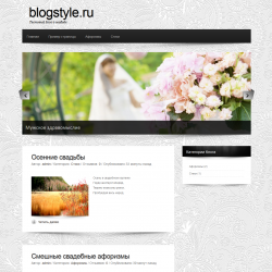 CreativeWorld – бесплатный русский шаблон для WordPress
