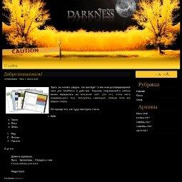 Мистическая тема для WordPress Darkness
