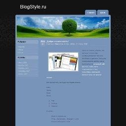 Красивая тема для WordPress Dark Tree