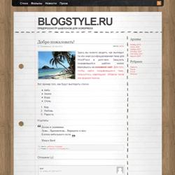Тема WordPress Desk