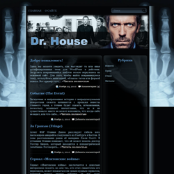 Тема WordPress Dr. House