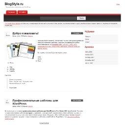 Шаблон WordPress для портала d'Sanctuary