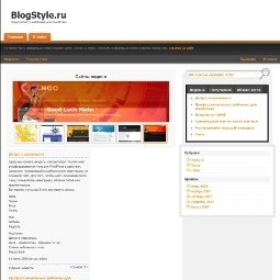 Тема WordPress E-Storage Plus