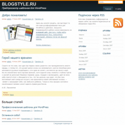 Тема WordPress ElegantBlue