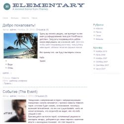 Тема WordPres Elementary Lavender