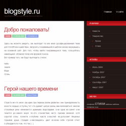 Тема WordPress Enormous