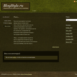 Тема WordPress FabricPress Green