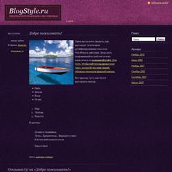 Тема WordPress с «вязаной» текстурой