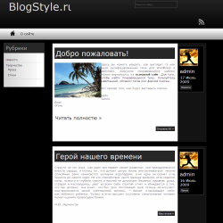 Тема WordPress Diabolique Fountain