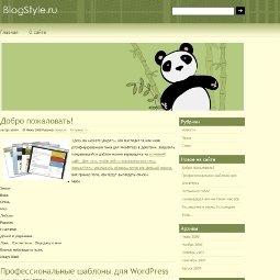 Детская тема WordPress G-Curvy