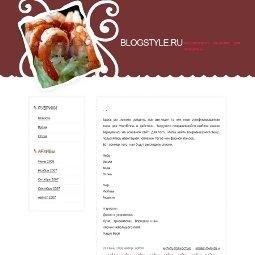 Аппетитная тема для WordPress Gamberetto