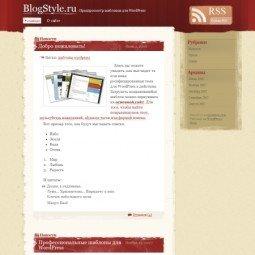 Гранжевая тема WordPress Gravel