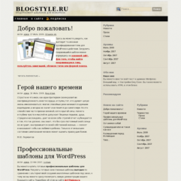 Тема WordPress GreyDove