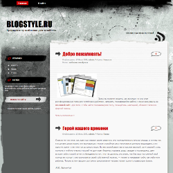 Тема WordPress Greyzed