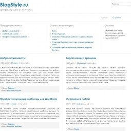Тема WordPress Grid Blog