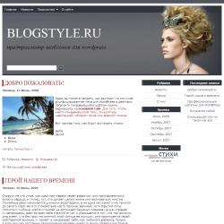 Тема WordPress Hair Style