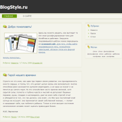 Тема WordPress hello :D