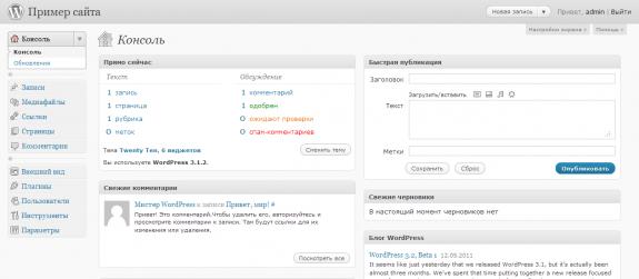 Установка WordPress от Hostenko