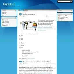 i3Theme для WordPress теперь в трехколоночном варианте!