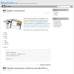 Тема в стиле Apple — iBlog