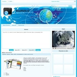 Тема WordPress I-Blues