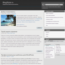 Тема WordPress Idiandong