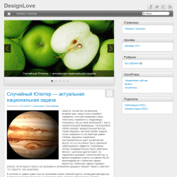 Тема WordPress в стиле Apple iFeature 4