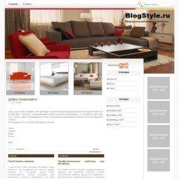 Шаблон для сайтов о дизайне интерьеров