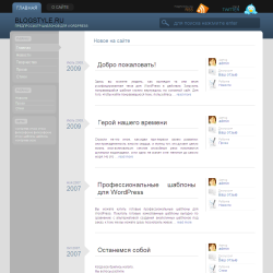 Тема WordPress Involver