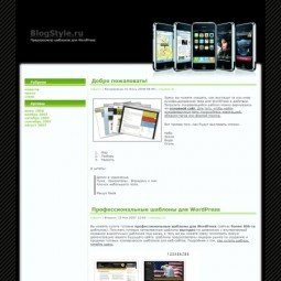 Тема WordPress IPhone