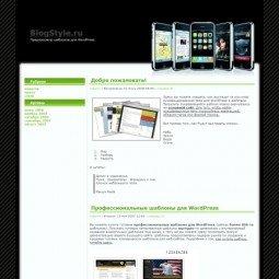 Тема WordPress IPhone