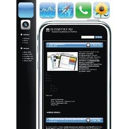 Стильный шаблон WordPress Iphone